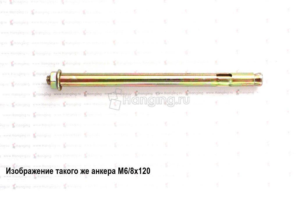 Анкерный болт с гайкой 10*40 мм (М8/10х40)