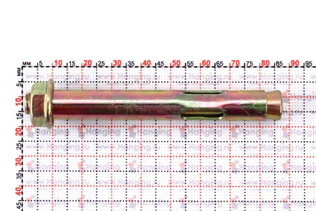 Оцинкованный распорный анкерный болт с гайкой 10х77 с резьбой М8