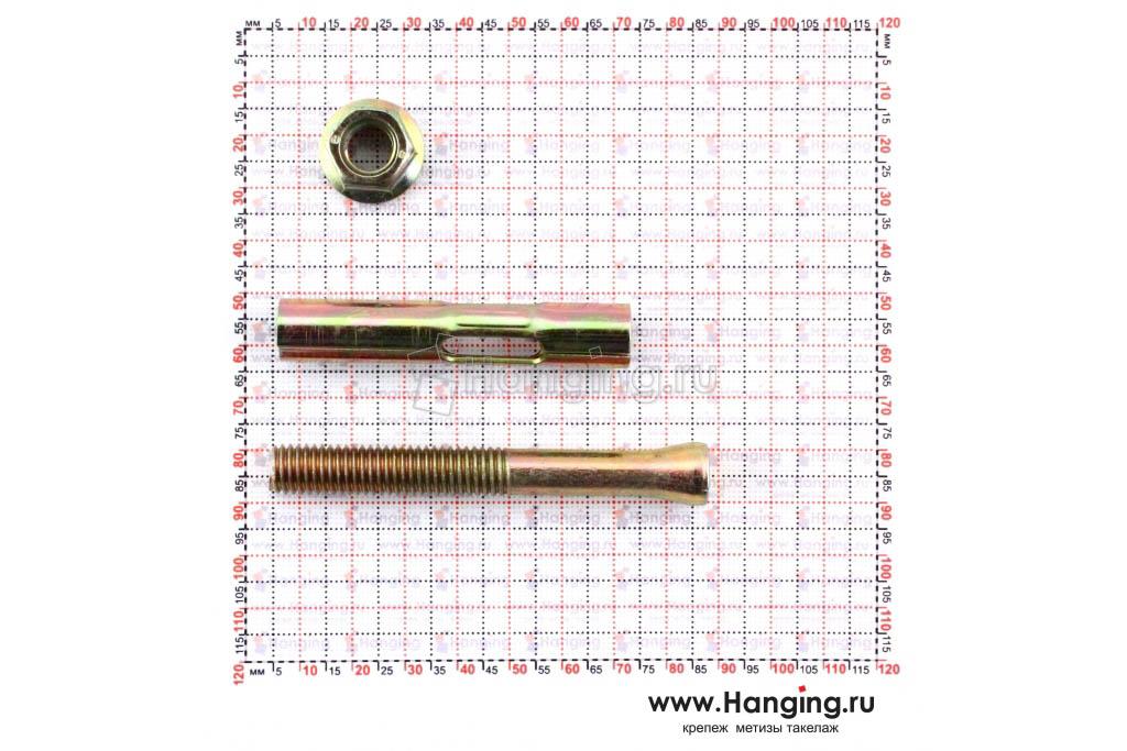 Анкерный болт с гайкой 12х75 мм (М10/12*75)