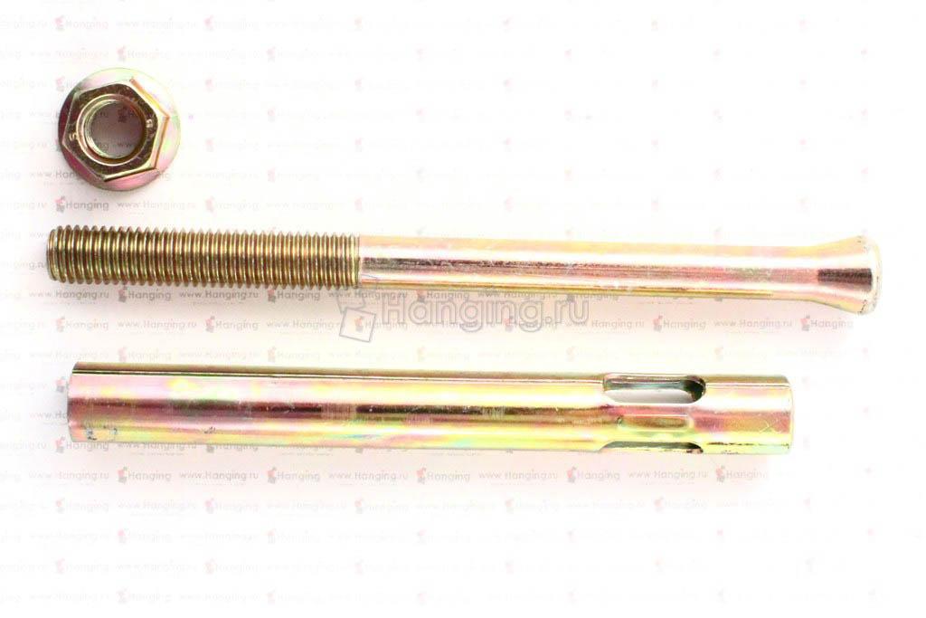 Анкерный болт с гайкой М16х150, фото