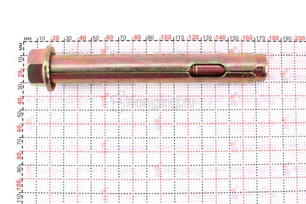 Оцинкованный распорный анкерный болт с гайкой 20х150 с резьбой М16