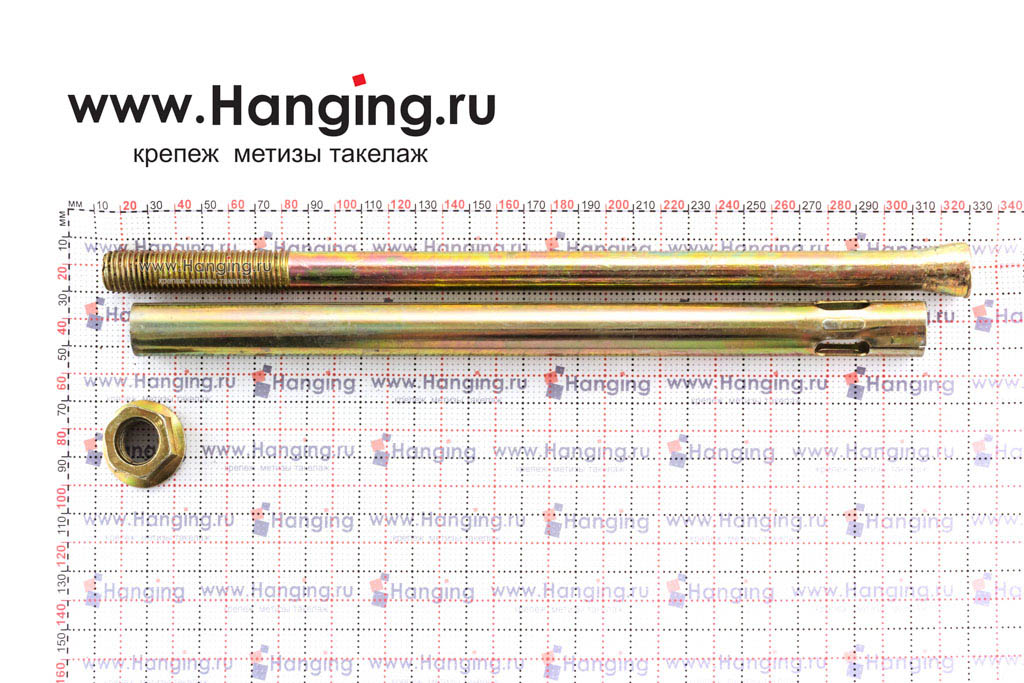 Разобранный анкерный болт с гайкой М16/20х300, Letfix