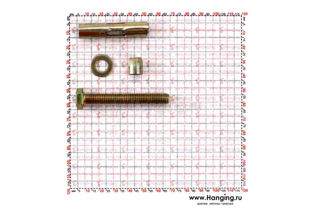 Характеристики анкерного распорного болта 10х60 с резьбой М8