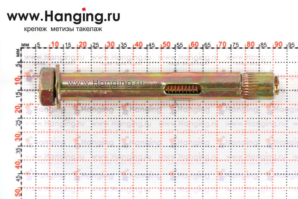 Размеры распорного анкерного болта 10х80