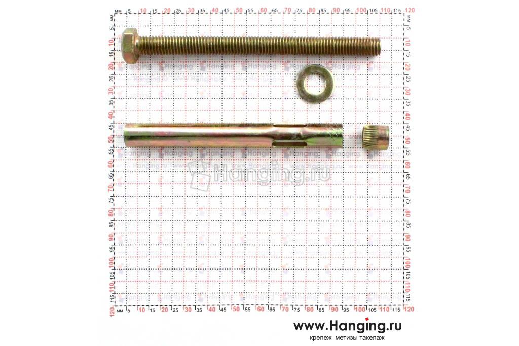 Фото составных частей анкерного болта 10х100 М8*100