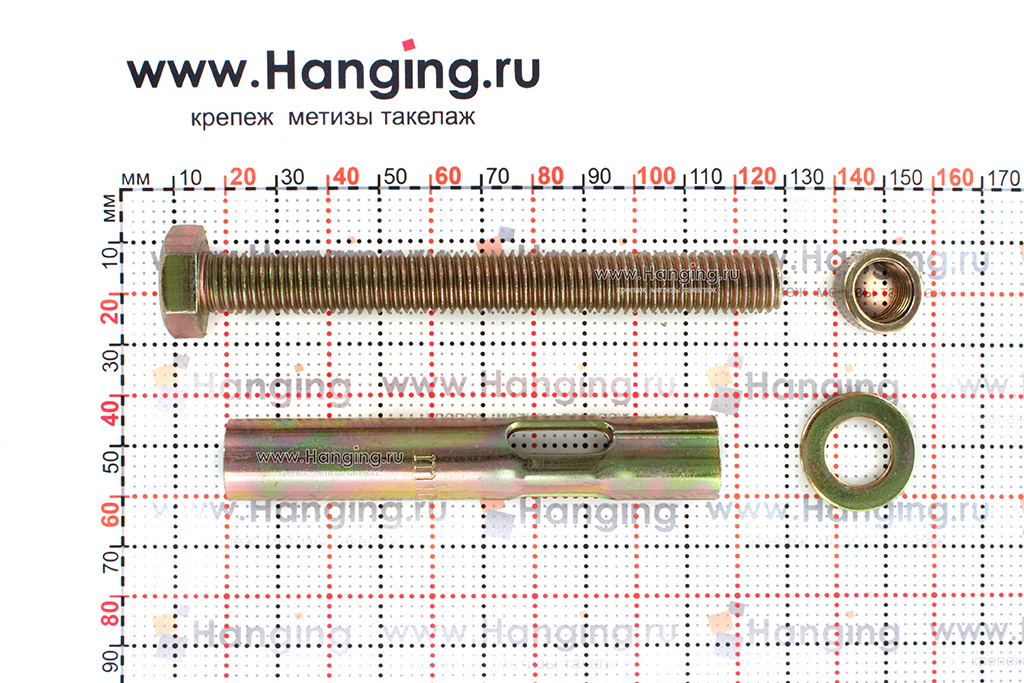 Составные части анкерного болта распорного М12/16х110