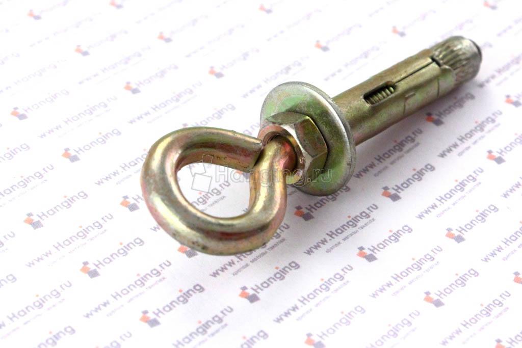Анкер с кольцом распорный М6 8х40