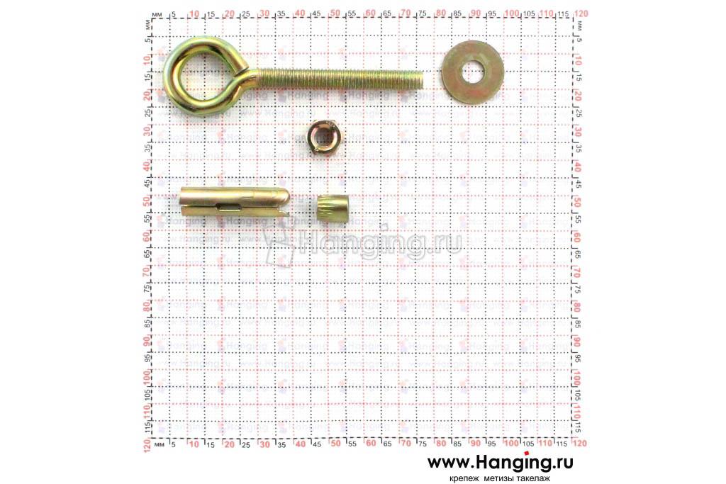 Анкерный болт М6/8х45 с петлей составные части
