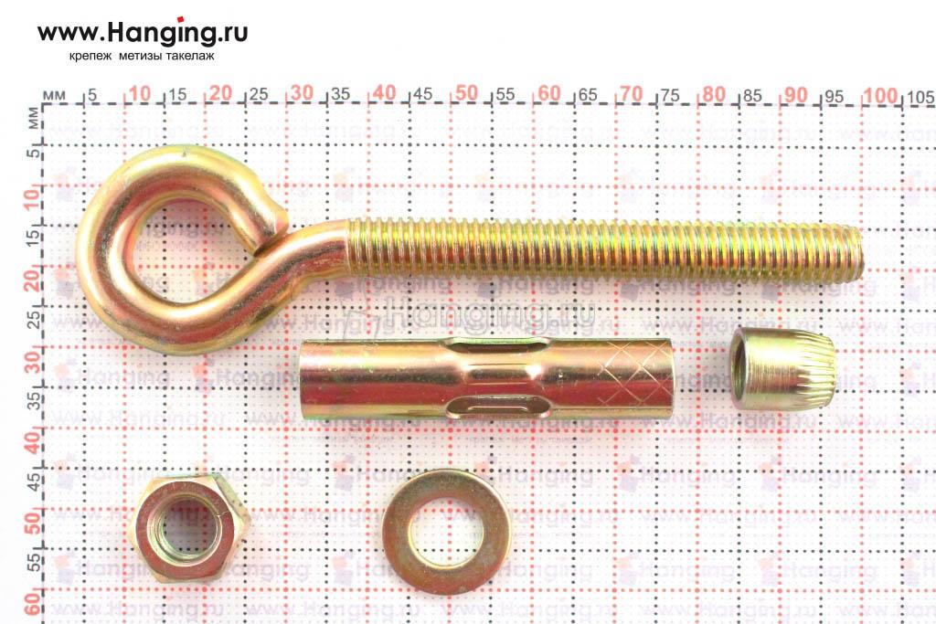 Составные части анкерного болта с кольцом 10*60