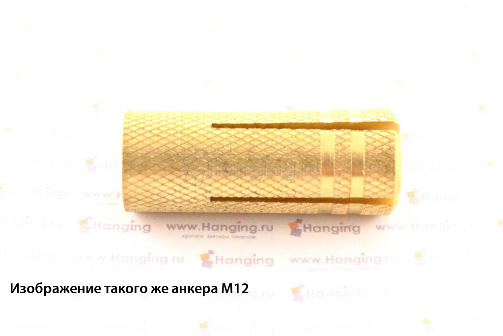 Цанга латунная М14