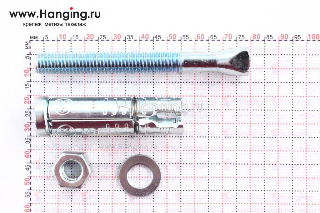 Составные части анкера Сормат SB М8/20