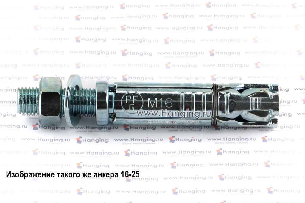Анкер с шпилькой Sormat SB М16/45