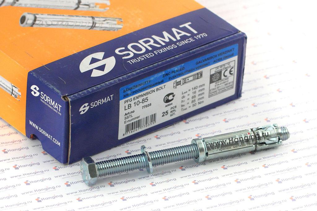 Упаковка анкерной гильзы с болтом Сормат LB М10х156-85