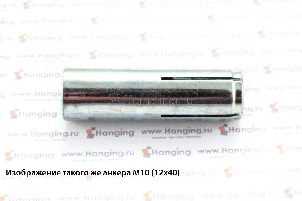 Анкер забиваемый стальной Мунго ESA М6 8х30