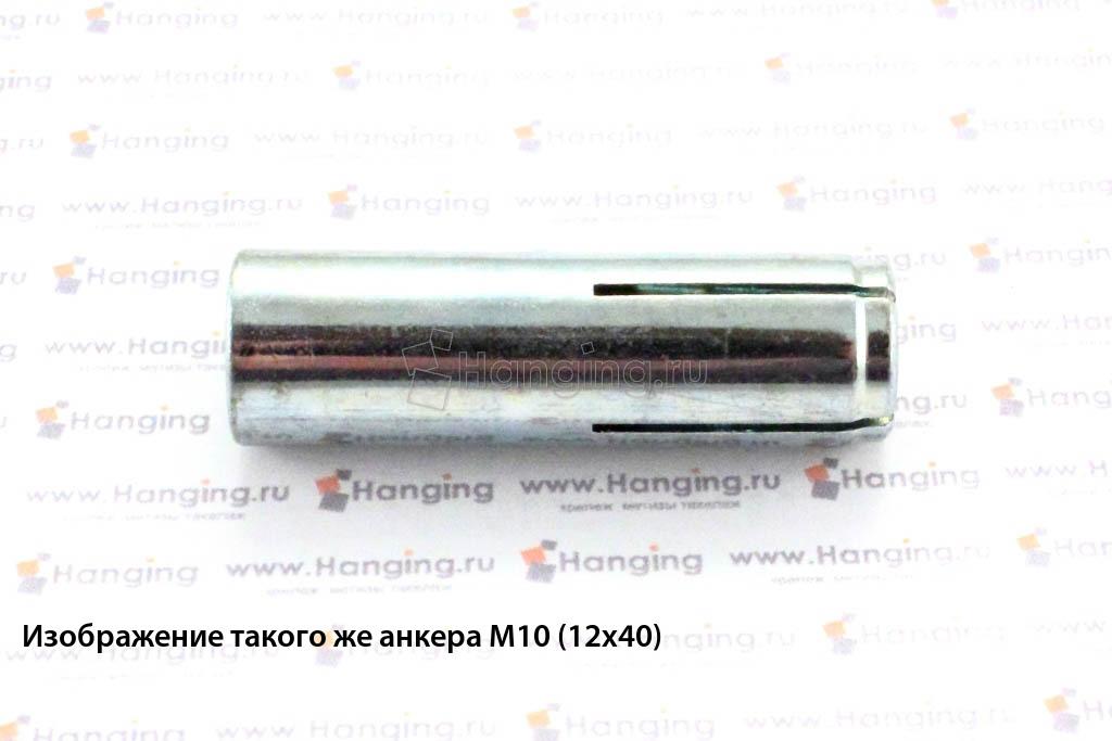 Анкер забиваемый стальной Мунго ESA М10 12х30