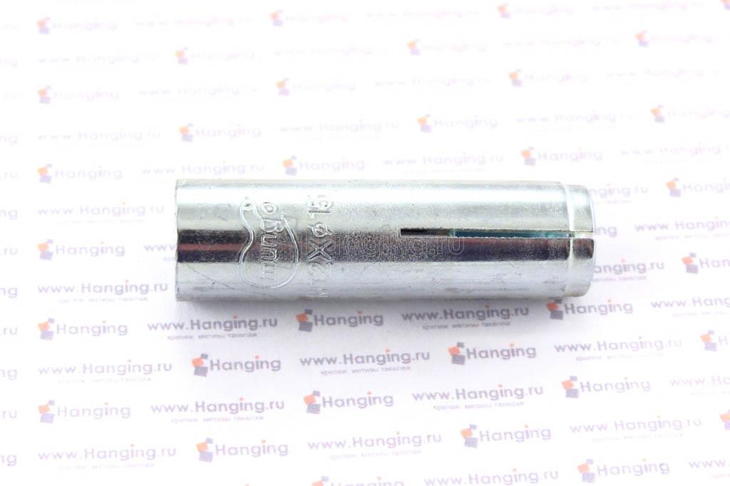 Анкер забиваемый стальной Мунго ESA М12 15х50