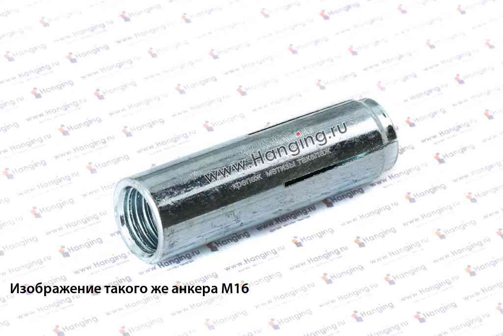 Анкер забиваемый стальной Мунго ESA М20 25х80