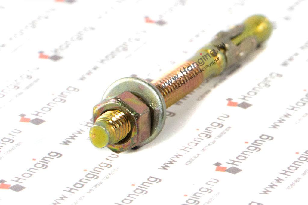 Анкер клиновой желтый М6х65