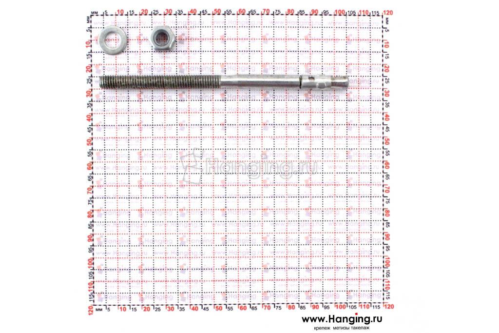 Составные части анкеров для бетона клиновых 6*100