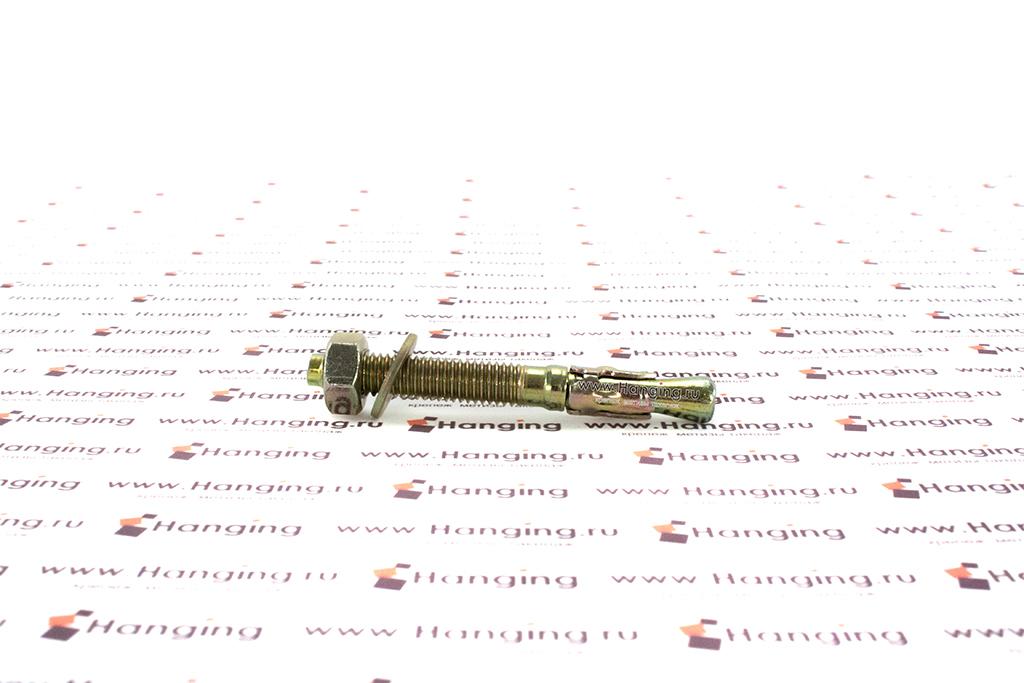 Анкер клиновой желтый цинк М8х70