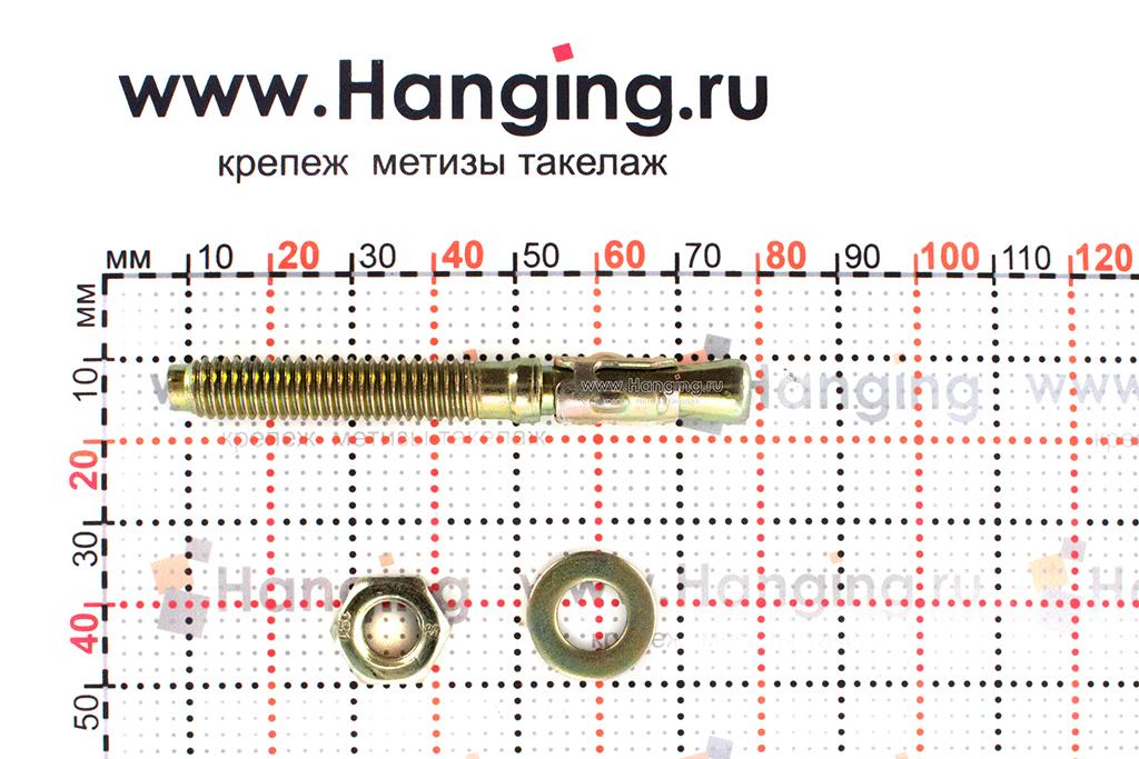 Составные части желтого клинового анкера 8х70