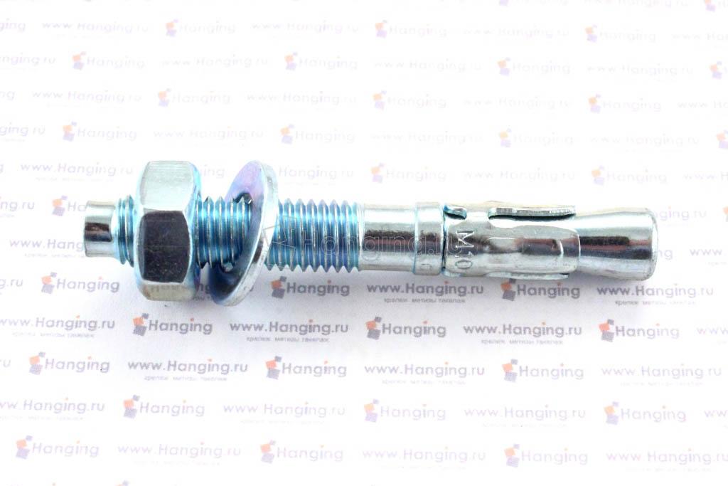 Анкер клиновый оцинкованный М10x75