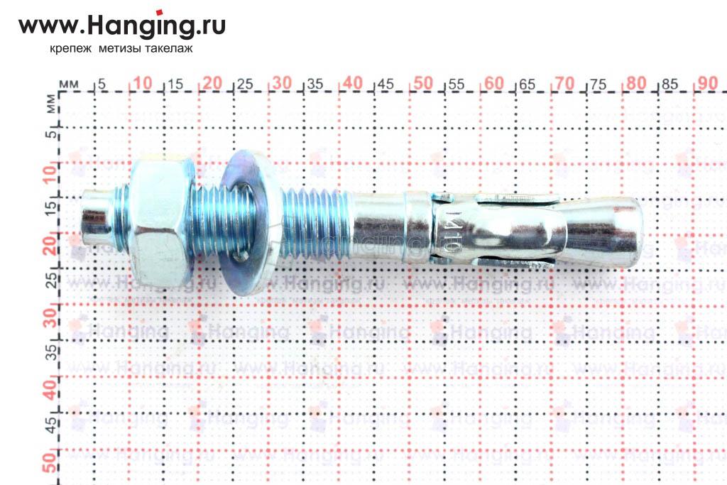 Размеры анкеров оцинкованных клиновых М10x75