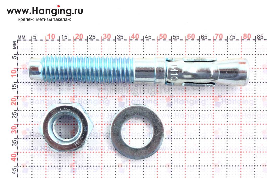 Составные части анкеров для бетона клиновых 10*75