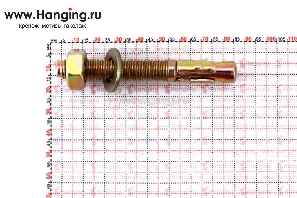 Размеры клинового анкера М10х80 желтопассированного