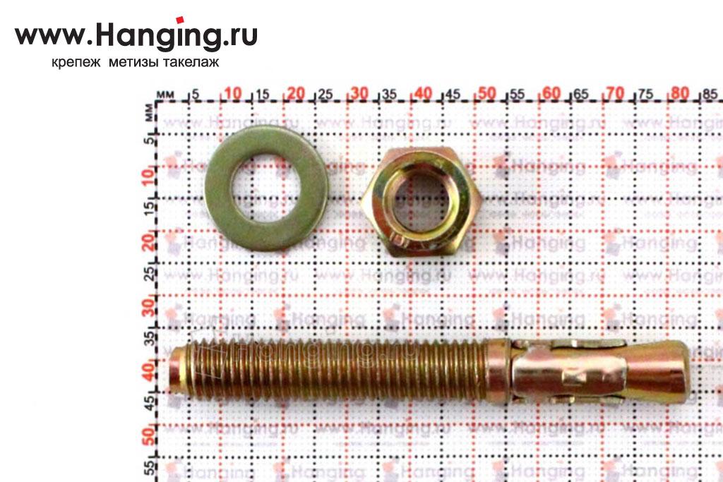 Составные части желтого клинового анкера 10х80