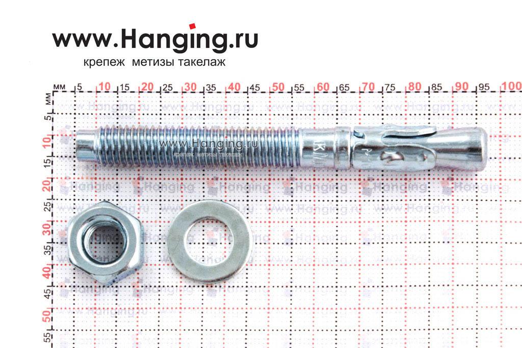 Составные части анкеров для бетона клиновых 10*90