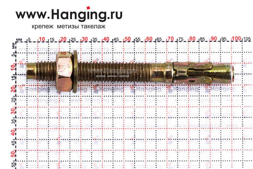 Размеры клинового анкера М10х95 желтопассированного