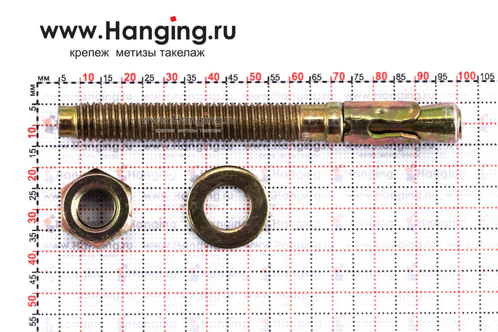 Составные части желтого клинового анкера 10х95