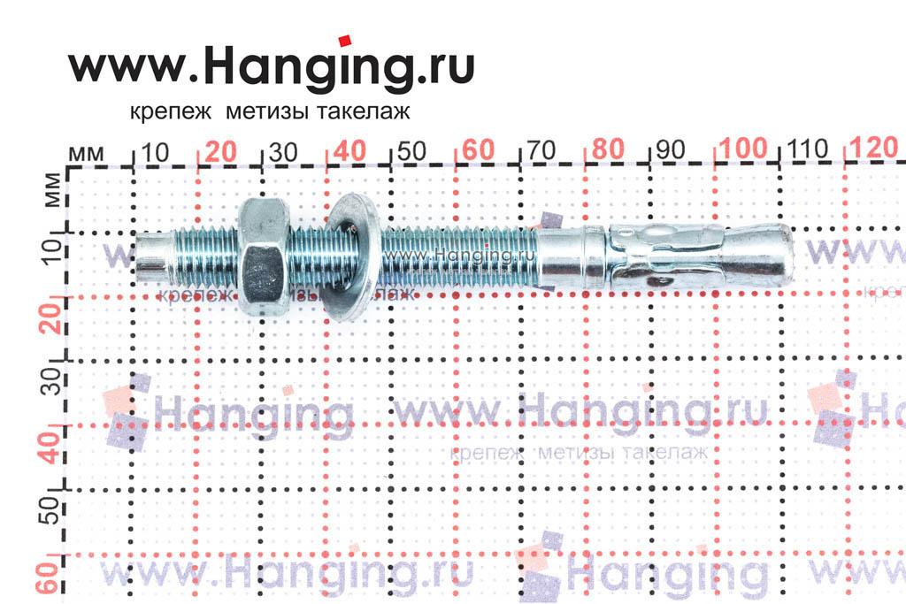 Размеры анкеров оцинкованных клиновых М10x95