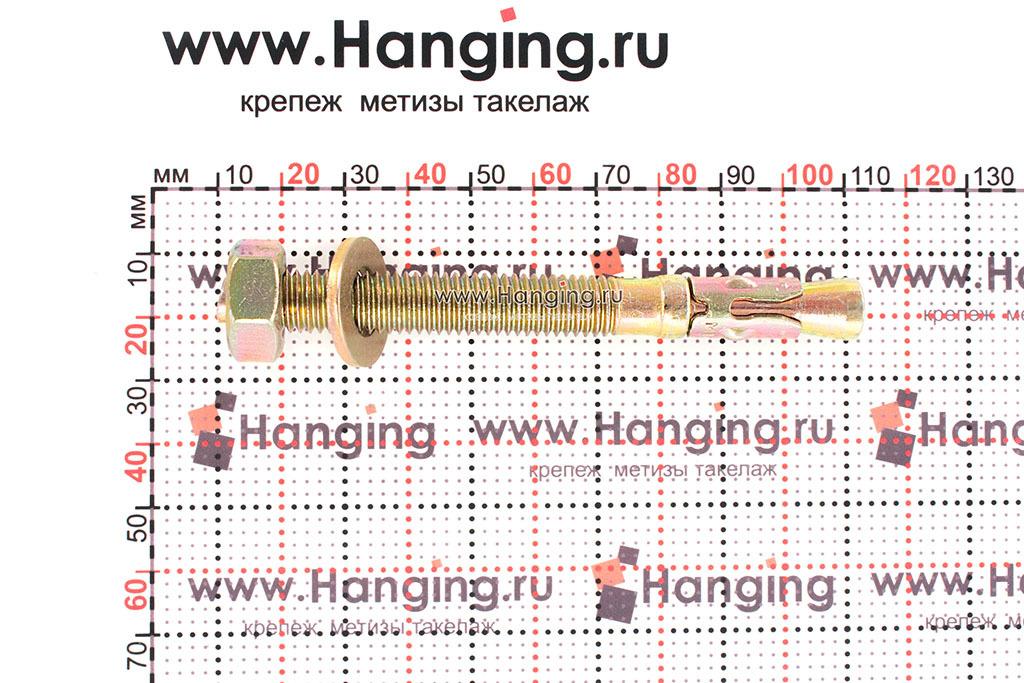 Размеры клинового анкера М10х100 желтопассированного