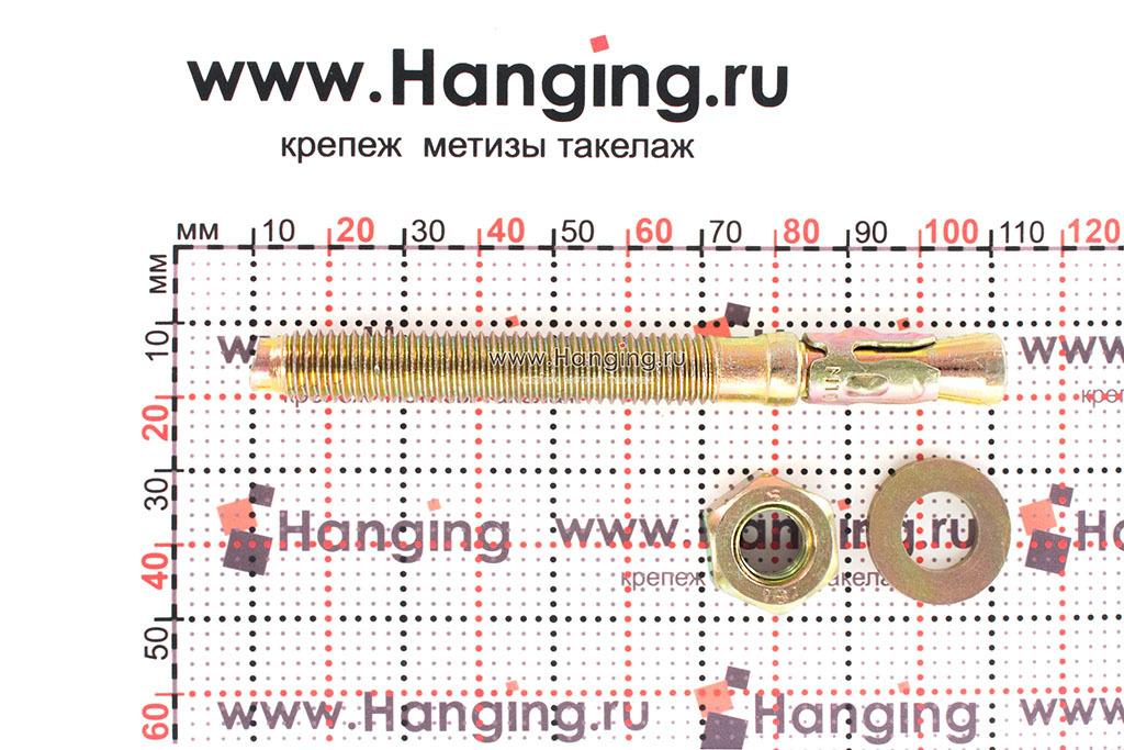 Составные части желтого клинового анкера 10х100