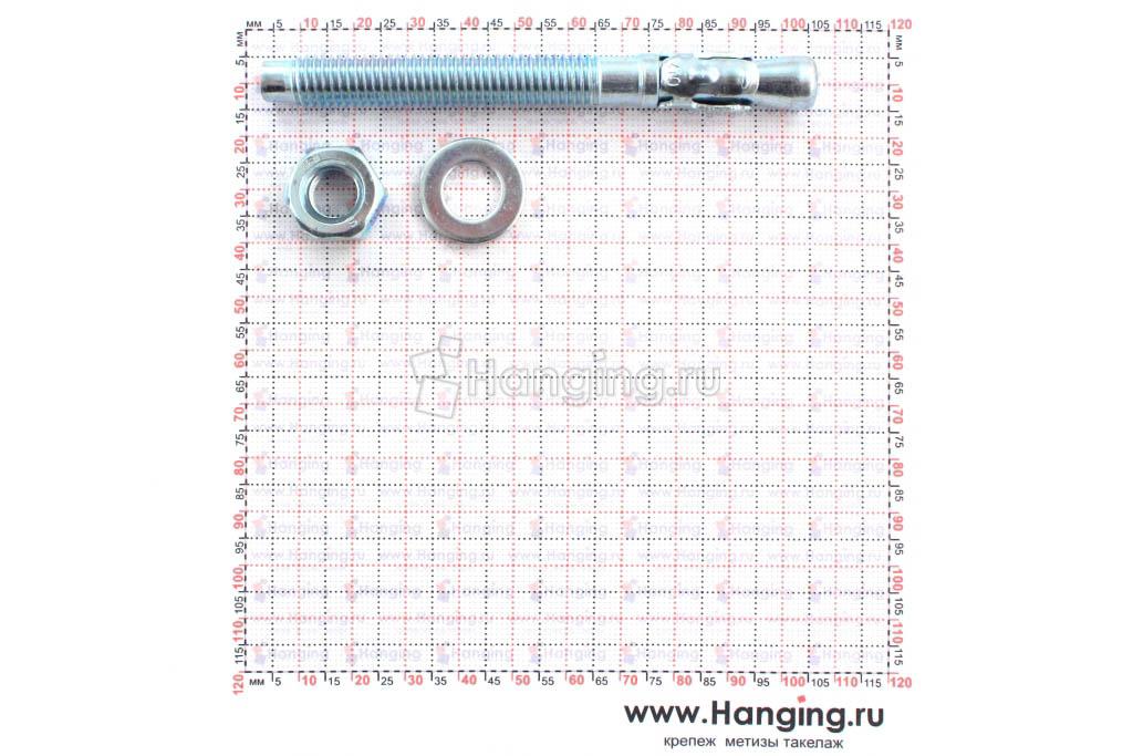 Составные части анкеров для бетона клиновых 10*100