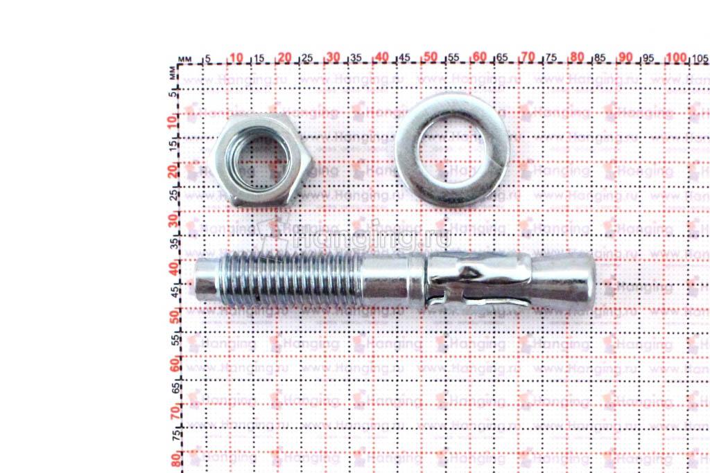 Составные части анкеров для бетона клиновых 12*80