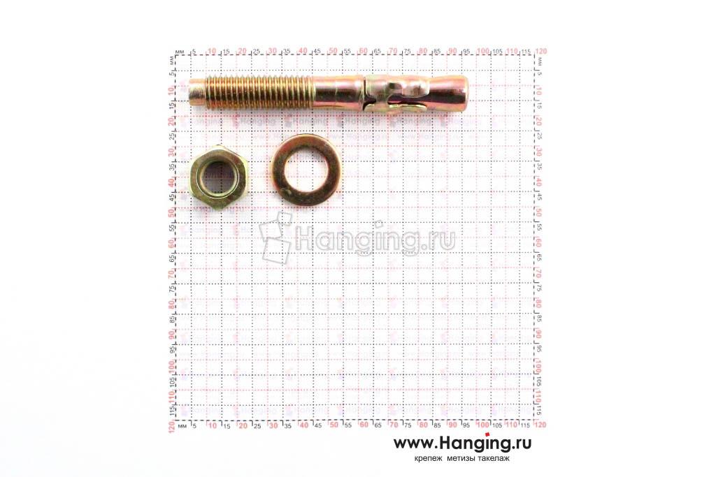 Составные части желтого клинового анкера 12х90
