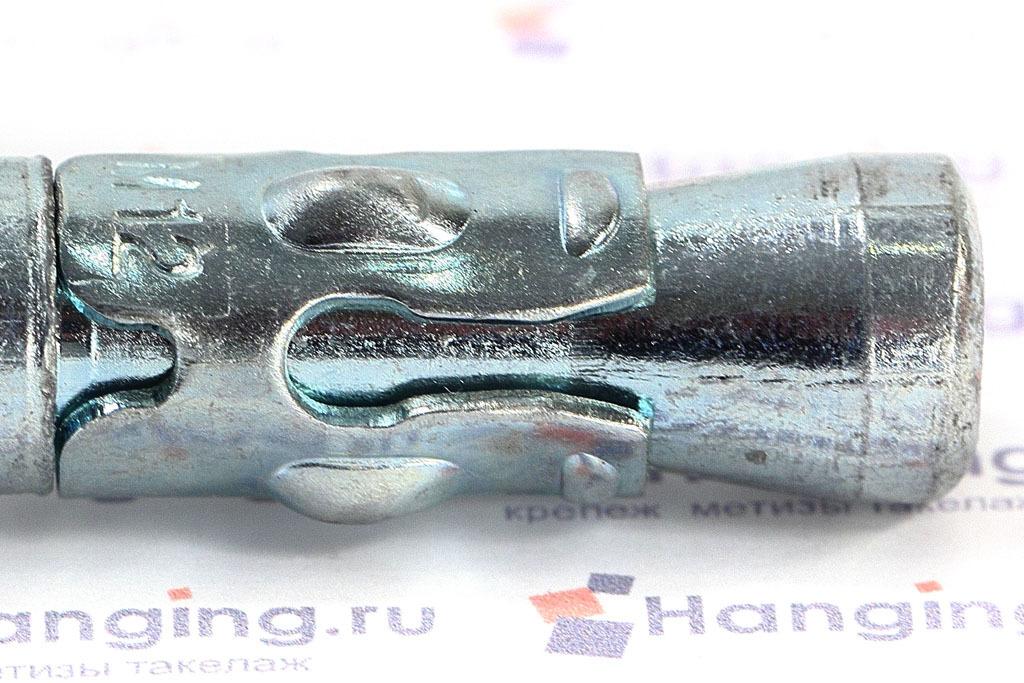 Расклинивающийся сегмент анкеров для бетона клиновых 12*150