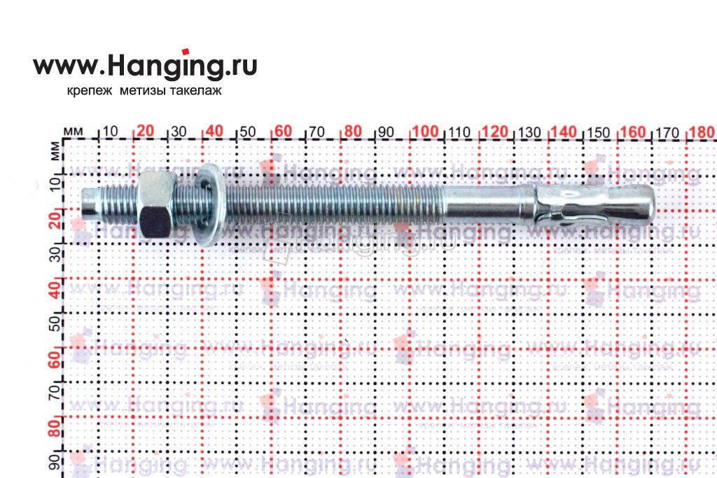 Размеры анкеров оцинкованных клиновых М12x160