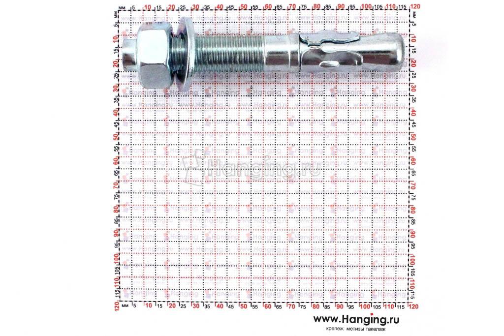 Размеры анкеров оцинкованных клиновых М16x110