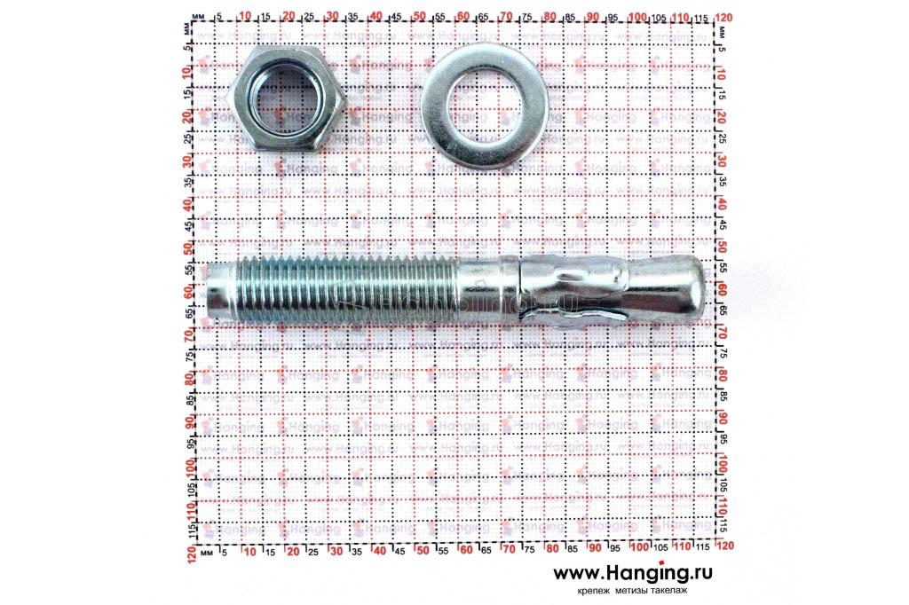 Составные части анкеров для бетона клиновых 16*110