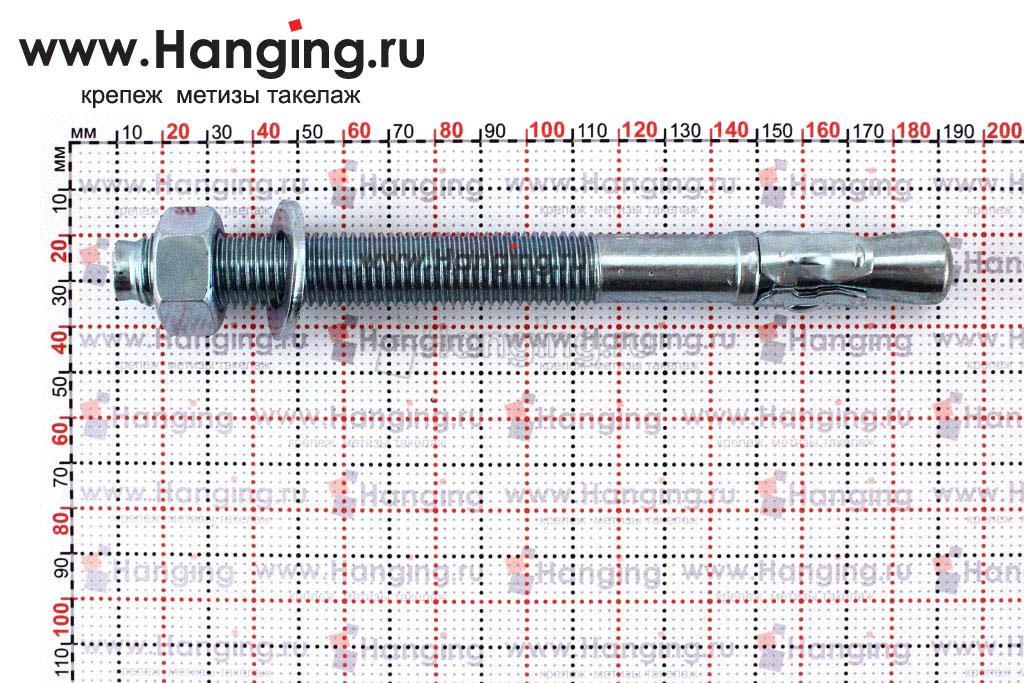 Размеры анкеров оцинкованных клиновых М16x175