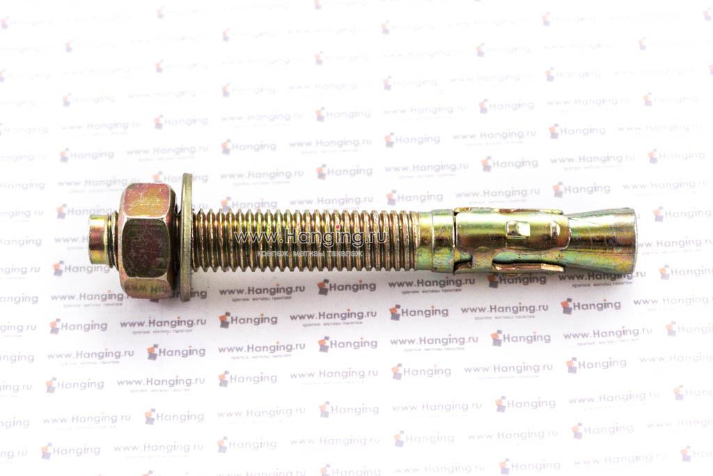 Анкер клиновый желтый М12х100