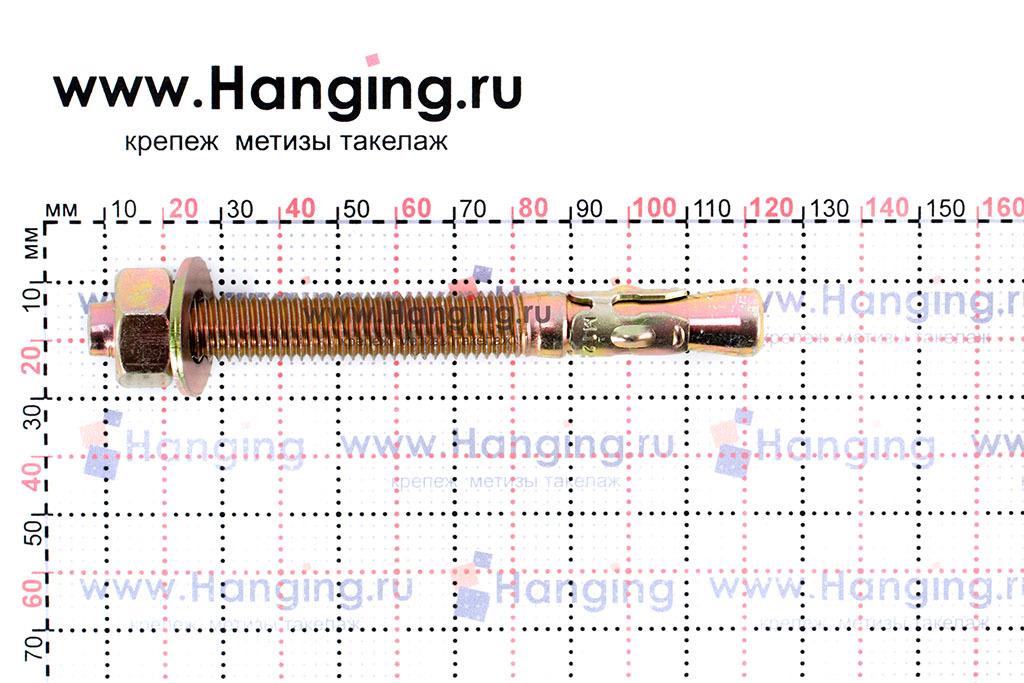 Размеры клинового анкера М12х120 желтопассированного