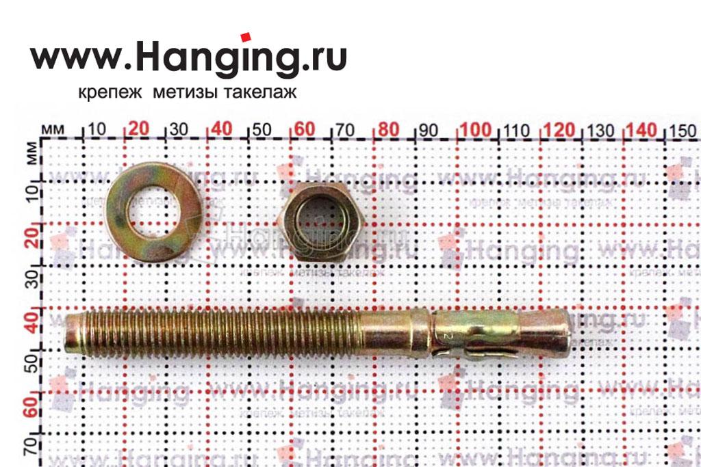 Составные части желтого клинового анкера 12х120