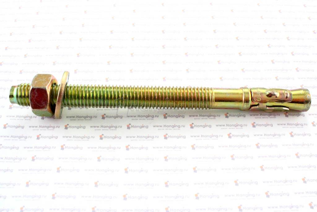 Анкер клиновой желтый цинк М12х150