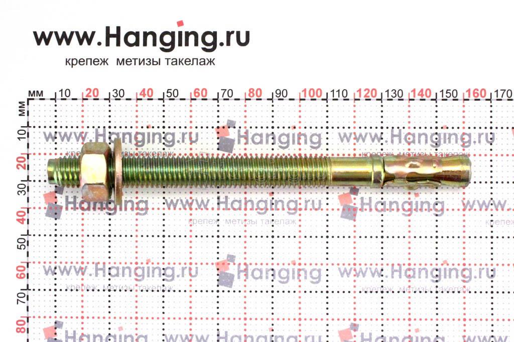 Размеры клинового анкера М12х150 желтопассированного