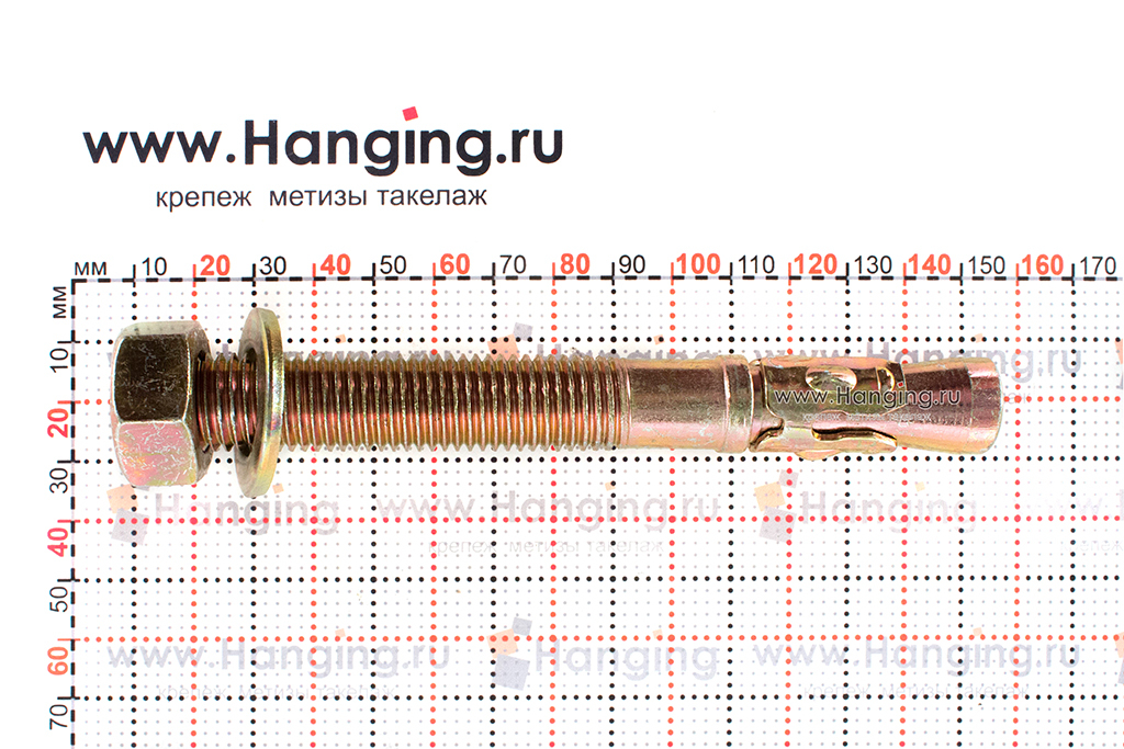 Размеры клинового анкера М16х140 желтопассированного